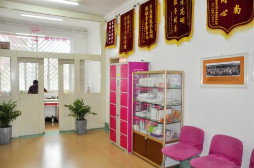 许昌玛丽医院院内环境图
