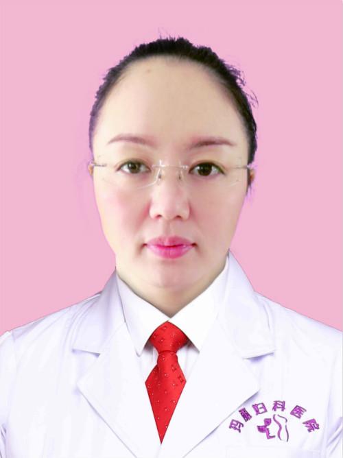 许昌玛丽医院医生团队