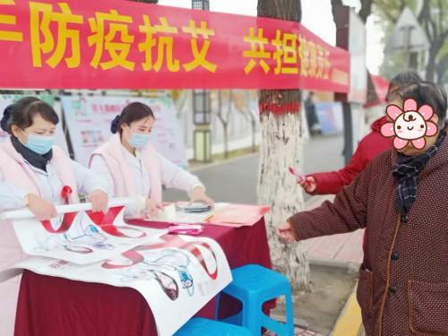 """许昌玛丽医院开展""""世界艾滋病日""""主题宣传活动"""